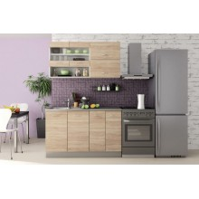 Alice 20 fitted kitchen